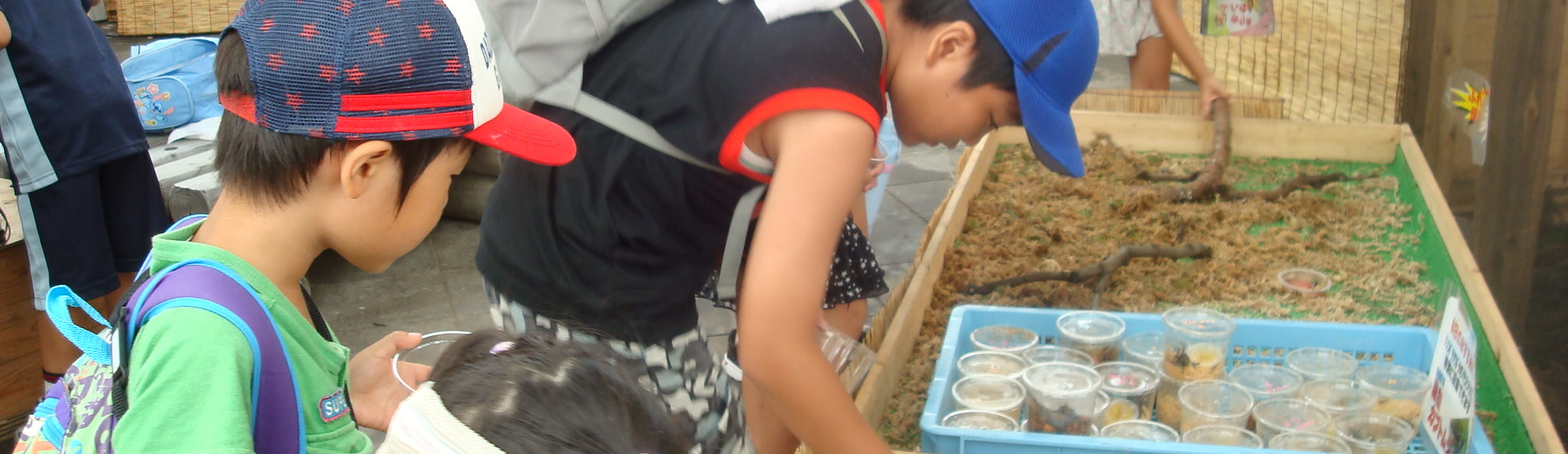 学童保育フレスコアミーゴ